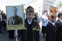 "По Туле прошла колонна ""Бессмертного полка"", Фото: 162"