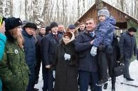 В Туле торжественно открыли «Рубеж обороны», Фото: 49