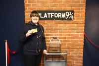 Клаустрофобия: Платформа 9¾, Фото: 4