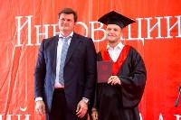 Вручение дипломов магистрам ТулГУ, Фото: 165