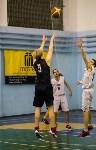 Тульская Баскетбольная Любительская Лига. Старт сезона., Фото: 34