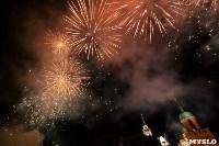 Лучшие моменты Дня города-2015, Фото: 125