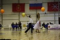 Танцевальный турнир «Осенняя сказка», Фото: 43