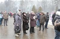 проводы Масленицы в ЦПКиО, Фото: 121