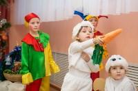 Открытие детского сада №19, 12.01.2016, Фото: 9