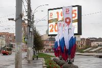 День Победы-2020, Фото: 22