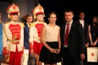Городской бал медалистов-2014, Фото: 146