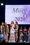Мисс Тула - 2020, Фото: 255