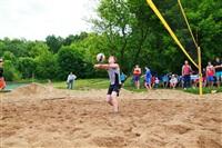 Пляжный волейбол в парке, Фото: 37
