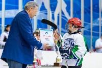 Новомосковская «Виктория» - победитель «Кубка ЕвроХим», Фото: 134
