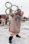 Масленица на берегу Упы, Фото: 48