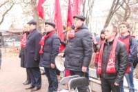 Митинг КПРФ в честь Октябрьской революции, Фото: 56