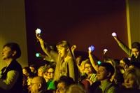 Концерт Гелы Гуралия в Туле, Фото: 15