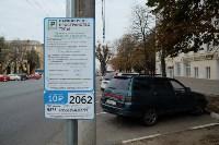 Первый день работы платных парковок, 15.10.2015, Фото: 3