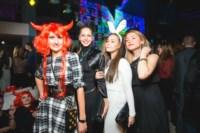 Хэллоуин-2014 в Мяте, Фото: 83