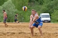 Чемпионат ТО по пляжному волейболу., Фото: 23