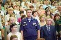 Юрий Андрианов поздравил тульских железнодорожников с профессиональным праздником, Фото: 24