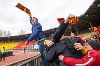 Арсенал - ЦСКА: болельщики в Туле. 21.03.2015, Фото: 109