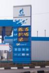Мониторинг цен на бензин, Фото: 5