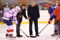 Легенды советского хоккея в Алексине., Фото: 102