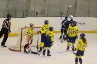 Международный детский хоккейный турнир EuroChem Cup 2017, Фото: 89