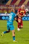 «Зенит» Санкт-Петербург - «Арсенал» Тула - 1:0, Фото: 187