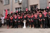 Вручение дипломов магистрам ТулГУ. 4.07.2014, Фото: 217