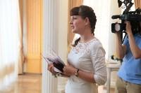 День семьи, любви и верности во Дворце бракосочетания. 8 июля 2015, Фото: 22