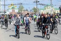Первомайский велопробег, Фото: 36