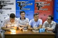 Финал городского турнира «Тульский Токарев», Фото: 44