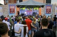 «Битва за «Нашествие»: «Васильков & коты» представят Тулу на фестивале, Фото: 88