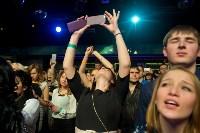 5sta Family: концерт в Туле, Фото: 29