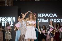 Титул «Краса Тулы – 2021» выиграла Юлия Горбатова, Фото: 176