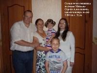 """""""Полицейские семьи"""", Фото: 2"""