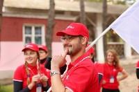 Спартакиада ГК «Аврора» и ЖК Молодёжного, Фото: 1