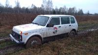 В Тульской области обнаружено еще одно братское захоронение советских воинов времен ВОВ, Фото: 6
