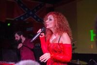День рождения тульского Harat's Pub: зажигательная Юлия Коган и рок-дискотека, Фото: 42