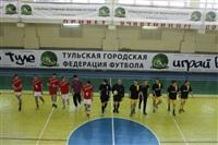 Чемпионат Тулы по мини-футболу среди любительских команд. 31 января - 2 февраля, Фото: 5
