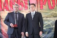 Владимир Груздев принял участие в фестивале «Поле Куликово», Фото: 74