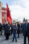 День народного единства в Тульском кремле, Фото: 50