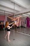 Pole dance в Туле: спорт, не имеющий границ, Фото: 15