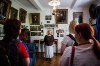 Пресс-тур в Поленово, Фото: 16