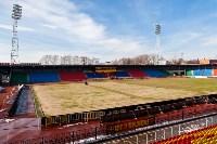 Как Центральный стадион готов к возвращению большого футбола, Фото: 24