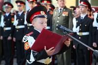 Принятие присяги в Первомайском кадестком корпусе, Фото: 115