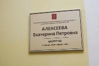 В двух образовательных центрах начали работу стрелковые тиры, Фото: 4