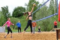 Чемпионат ТО по пляжному волейболу., Фото: 35