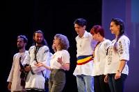 В Туле открылся I международный фестиваль молодёжных театров GingerFest, Фото: 157
