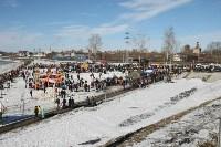 Масленица-2017, Фото: 50