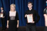 Тульским студентам вручили именные стипендии, Фото: 37