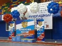 Соревнования по рукопашному бою в Кемерово, Фото: 6